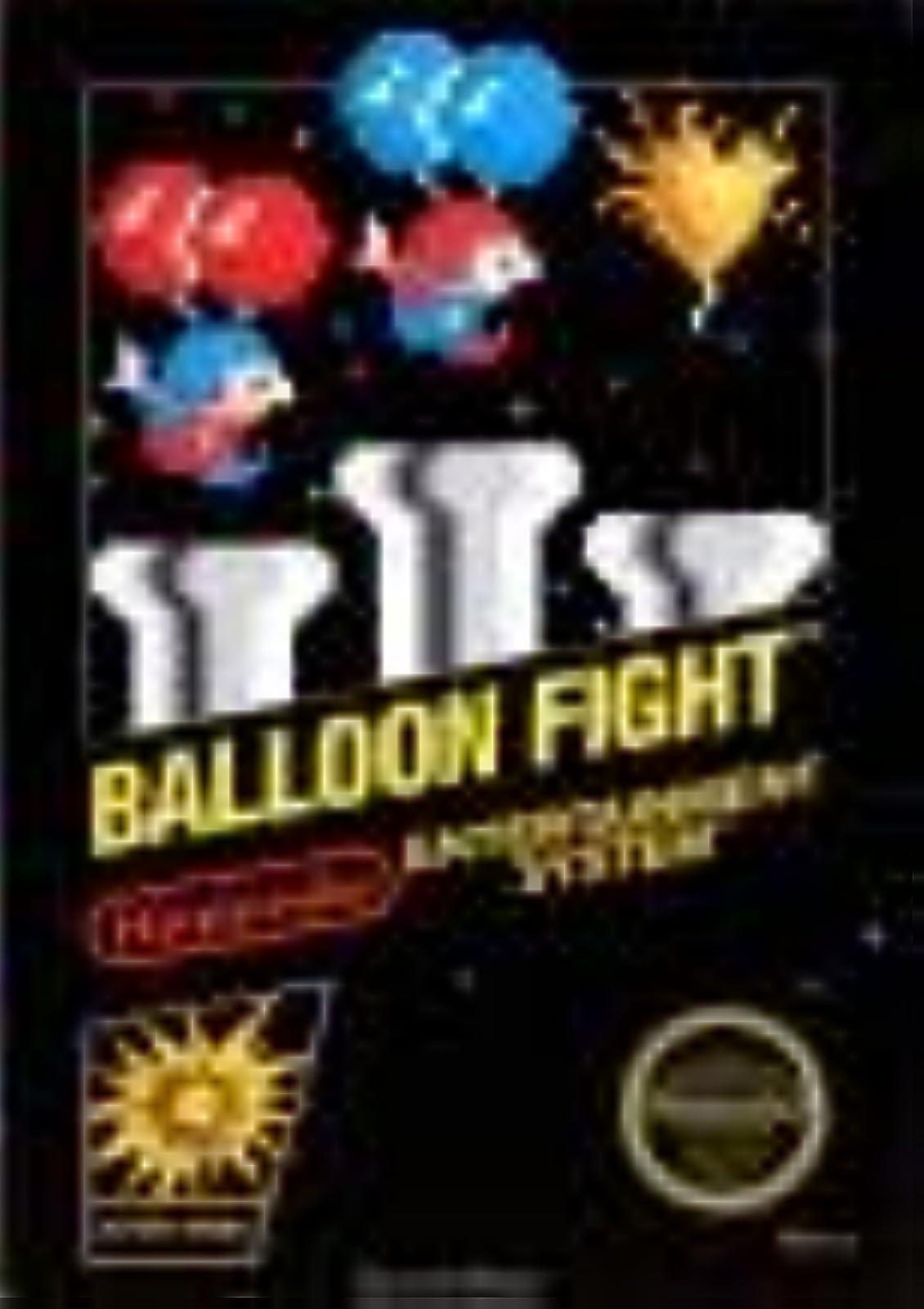 Balloon Fight For Nintendo NES Vintage