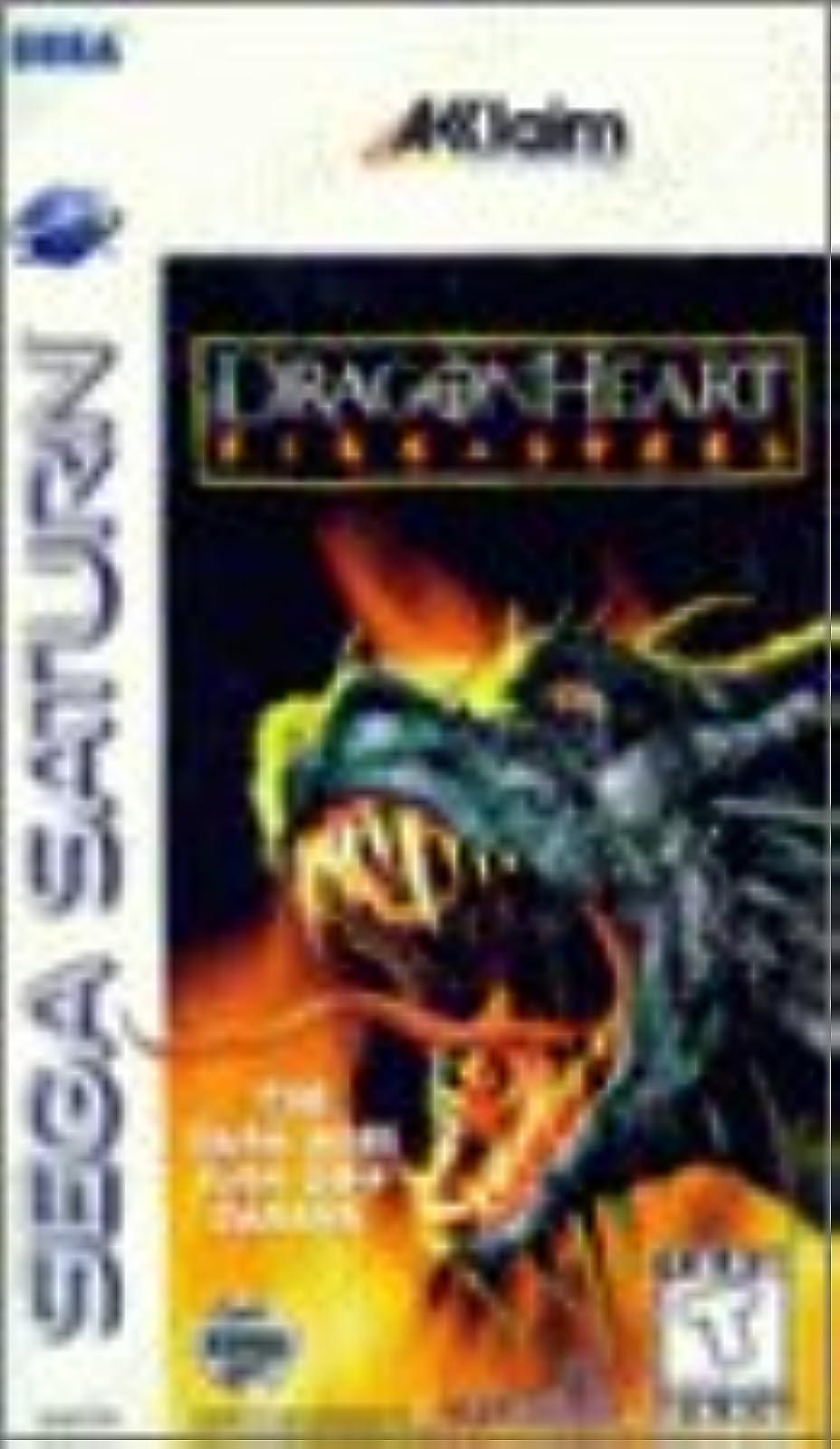 Dragonheart: Fire And Steel Sega Saturn 1996 For Sega Saturn Vintage