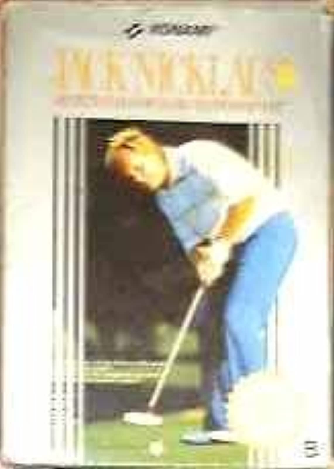 Jack Nicklaus Golf Nintendo NES For Nintendo NES Vintage