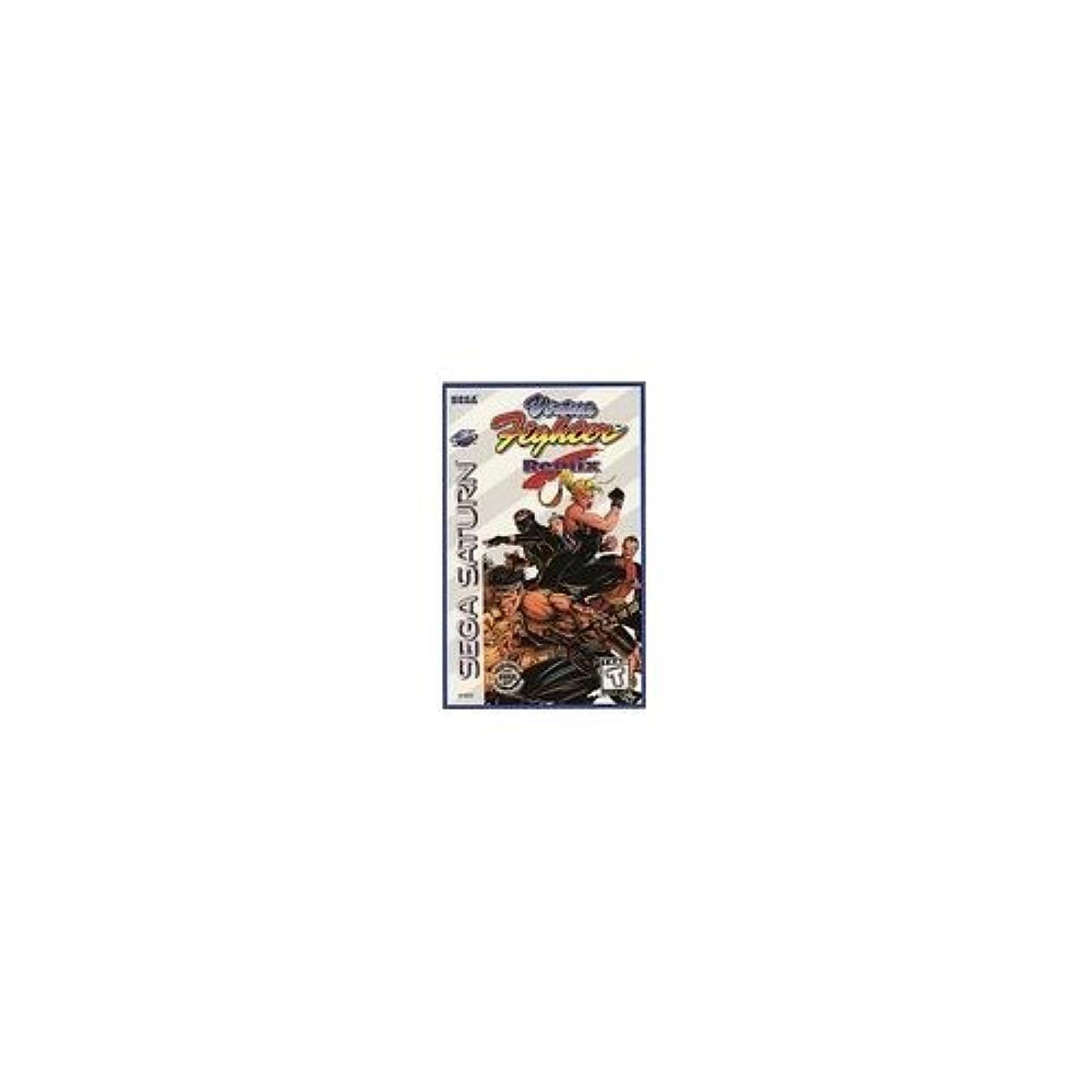 Virtua Fighter Remix For Sega Saturn Vintage Fighting