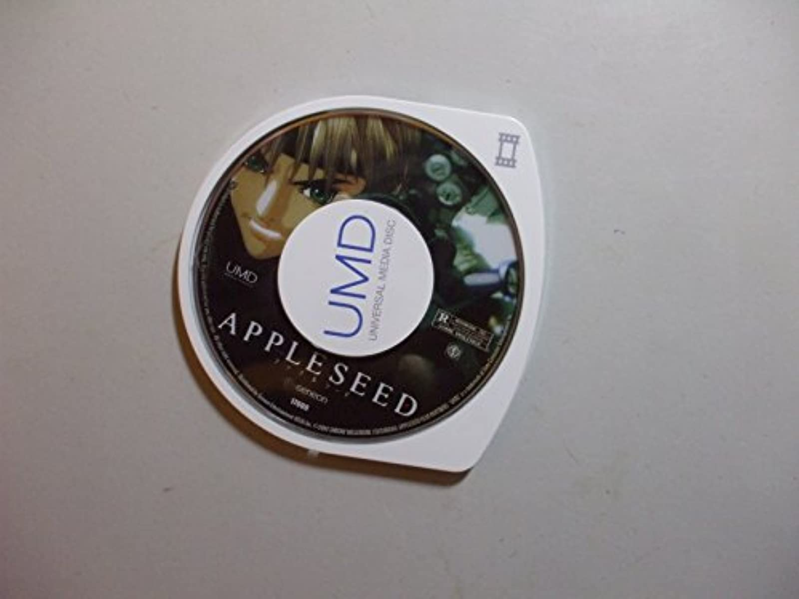Appleseed UMD For PSP