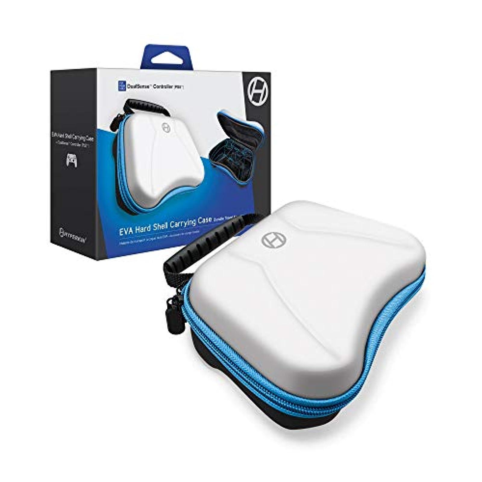 Hyperkin Eva Hard Shell Carrying Case For Dualsense PS5 White PlayStation 5