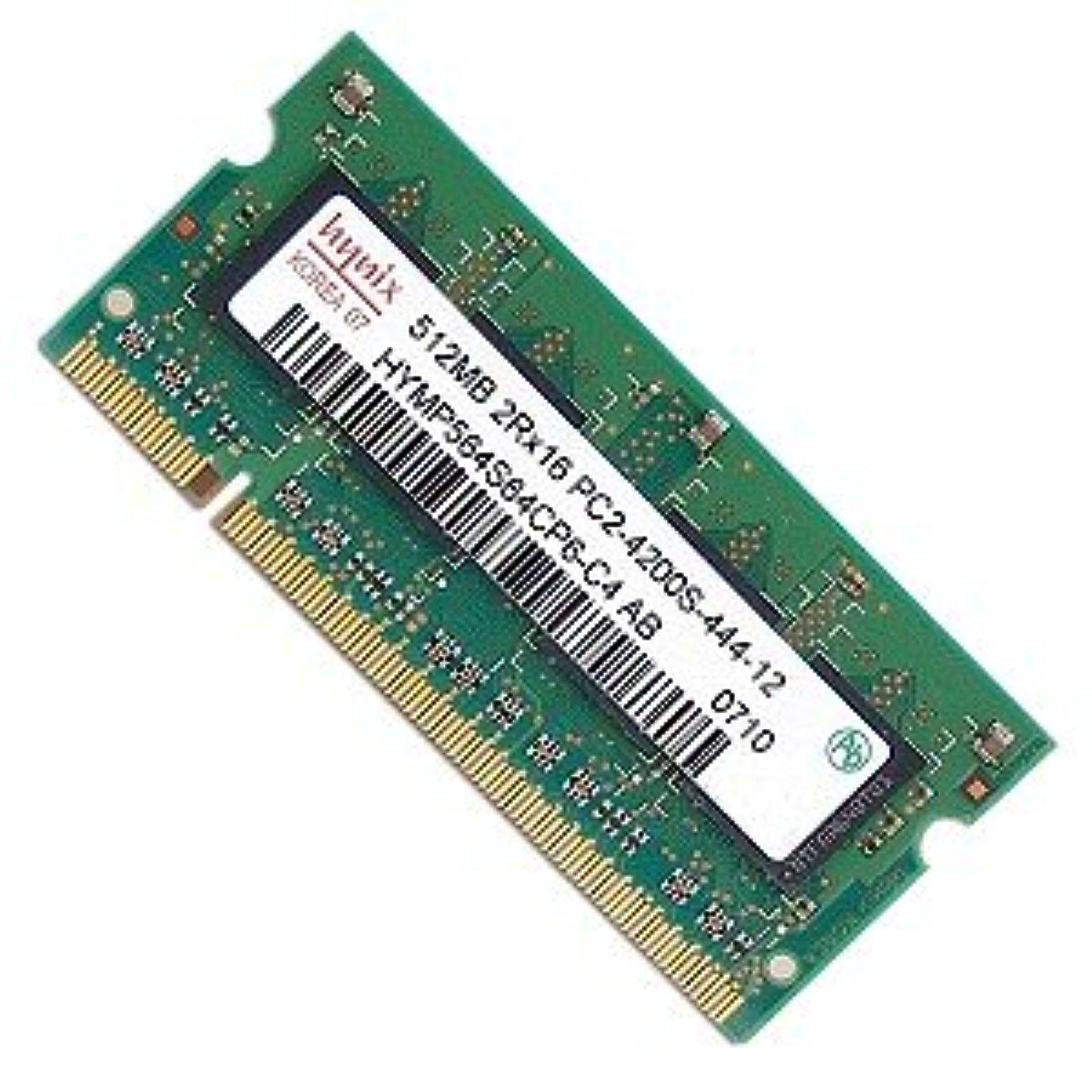Hynix 512 MB DDR2 Ram SODIMM DDR2 PC2-4200 533 MHz 200-PIN