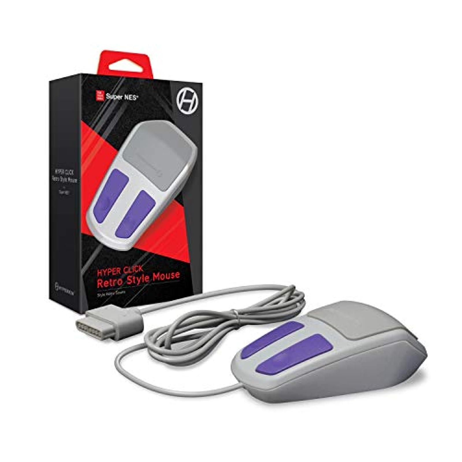 Hyperkin Hyper Click Retro Style Mouse For Super NES For Super Nintendo SNES