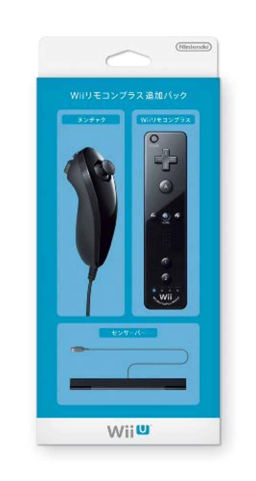 Additional Remote Controller Pack Black Value Pack Censor Bar And Nunchuck And S