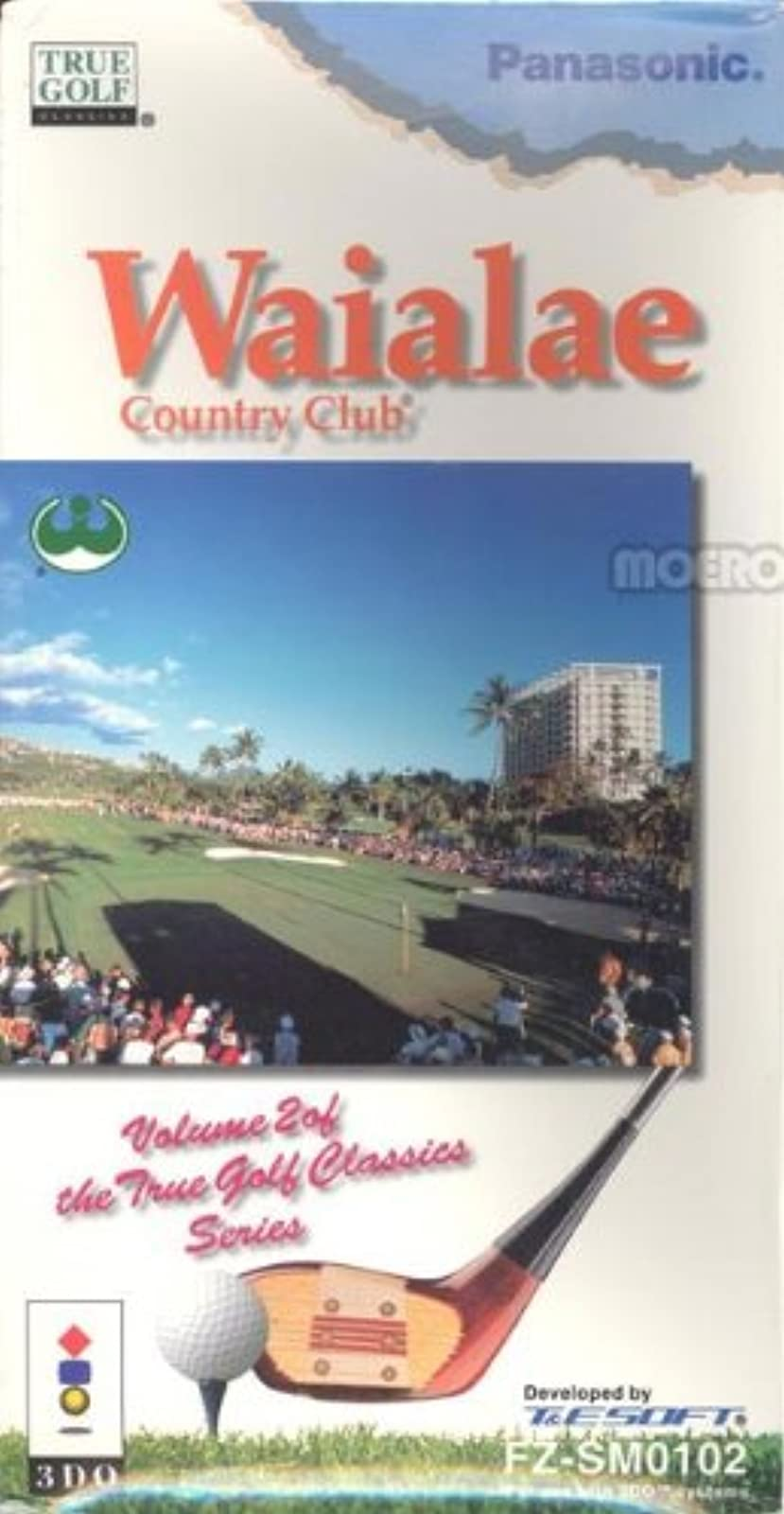 Waialae Country Club For 3DO