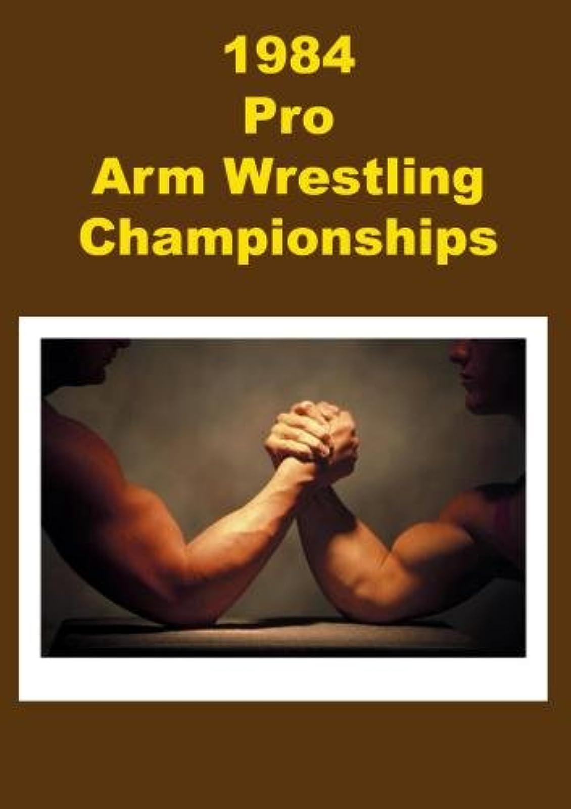 1984 Pro Arm Wrestling Championship On DVD Sports