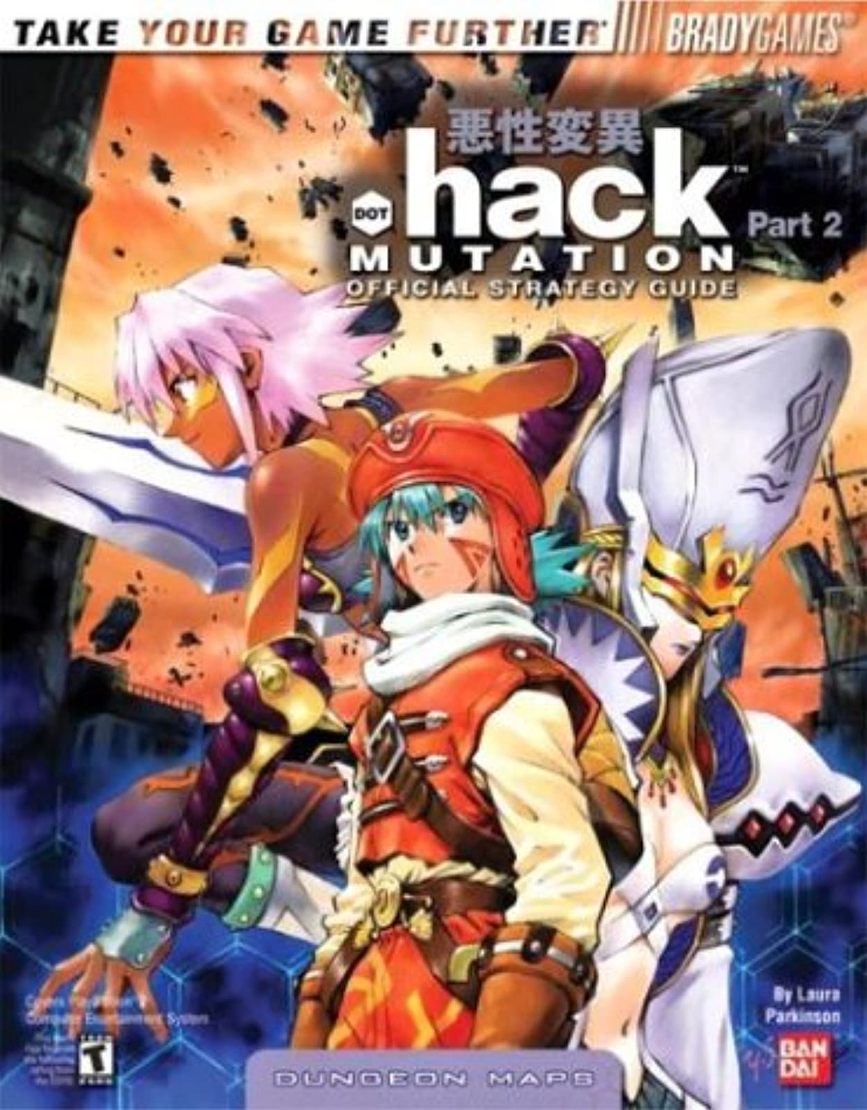 Hacktm Part 2: Mutation Official Strategy Guide Official Strategy Guides Bradyga