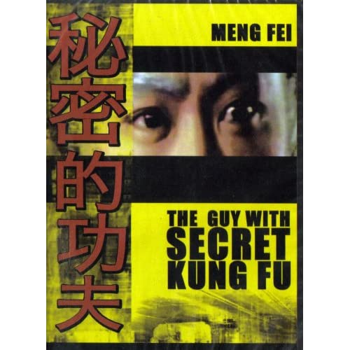The Guy With Secret Kung Fu On DVD With Meng Fei