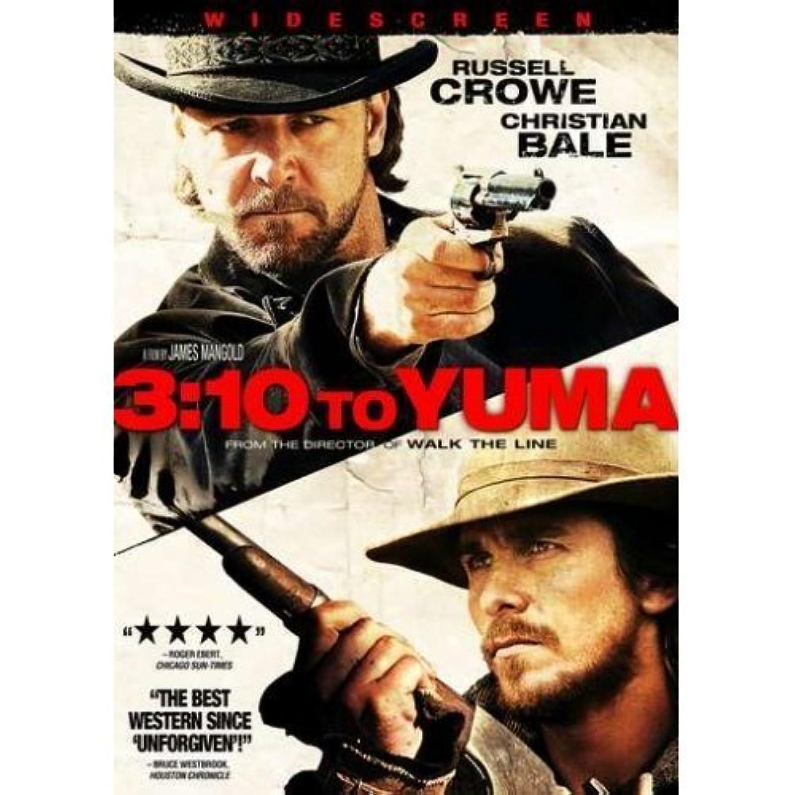 3:10 To Yuma On DVD