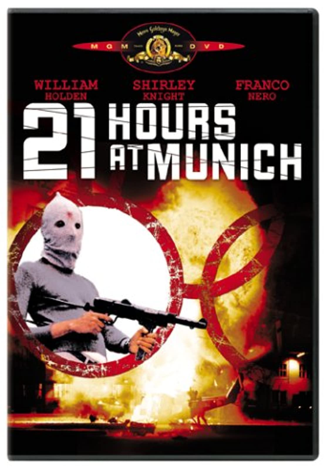 21 Hours At Munich On DVD With William Holden Mystery