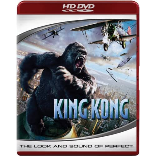 Image 0 of King Kong On HD DVD