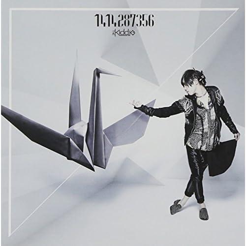 1414287356 By Kiddie Album Import 2014 On Audio CD
