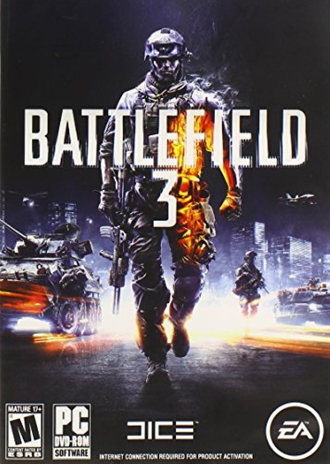 Battlefield 3 PC Software