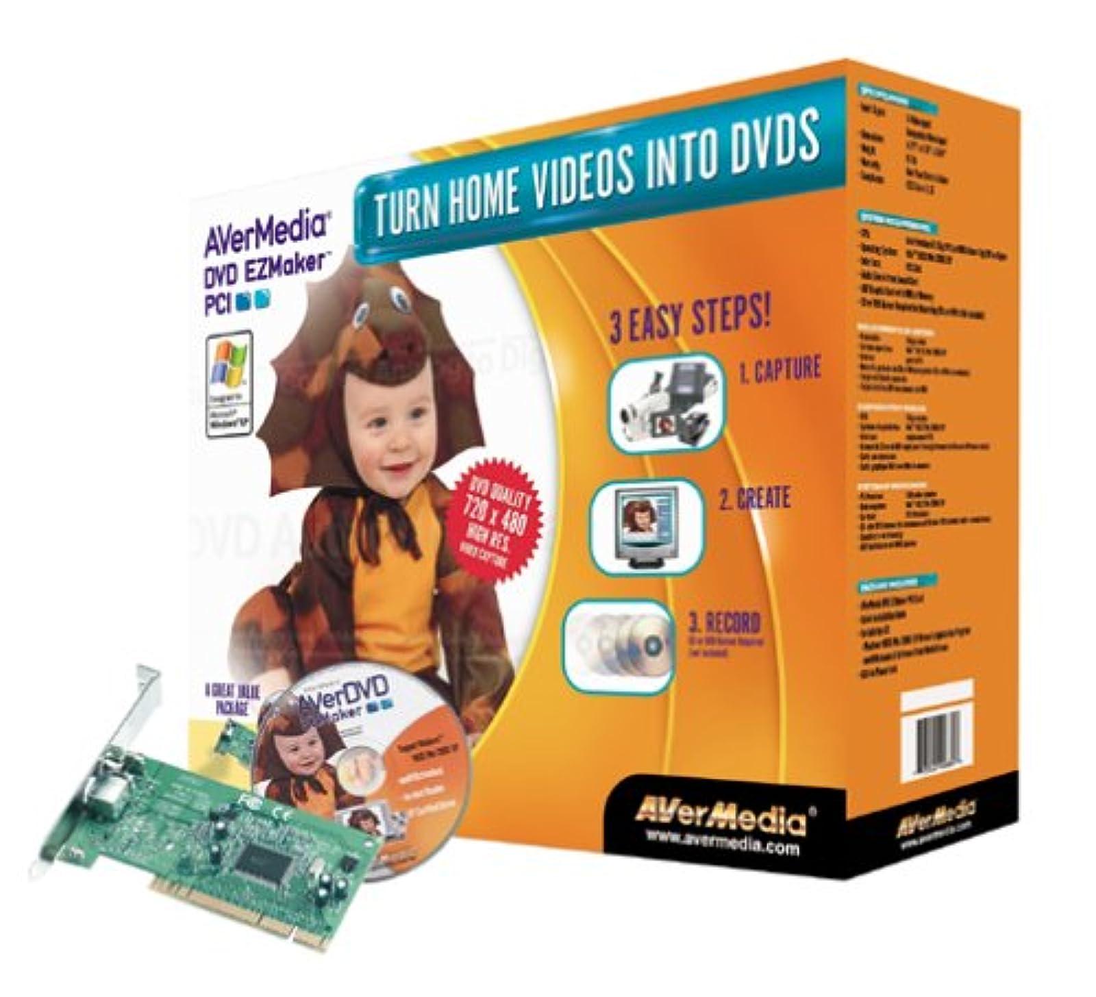 Avermedia Ezmaker DVD PCI Software Video KEE257