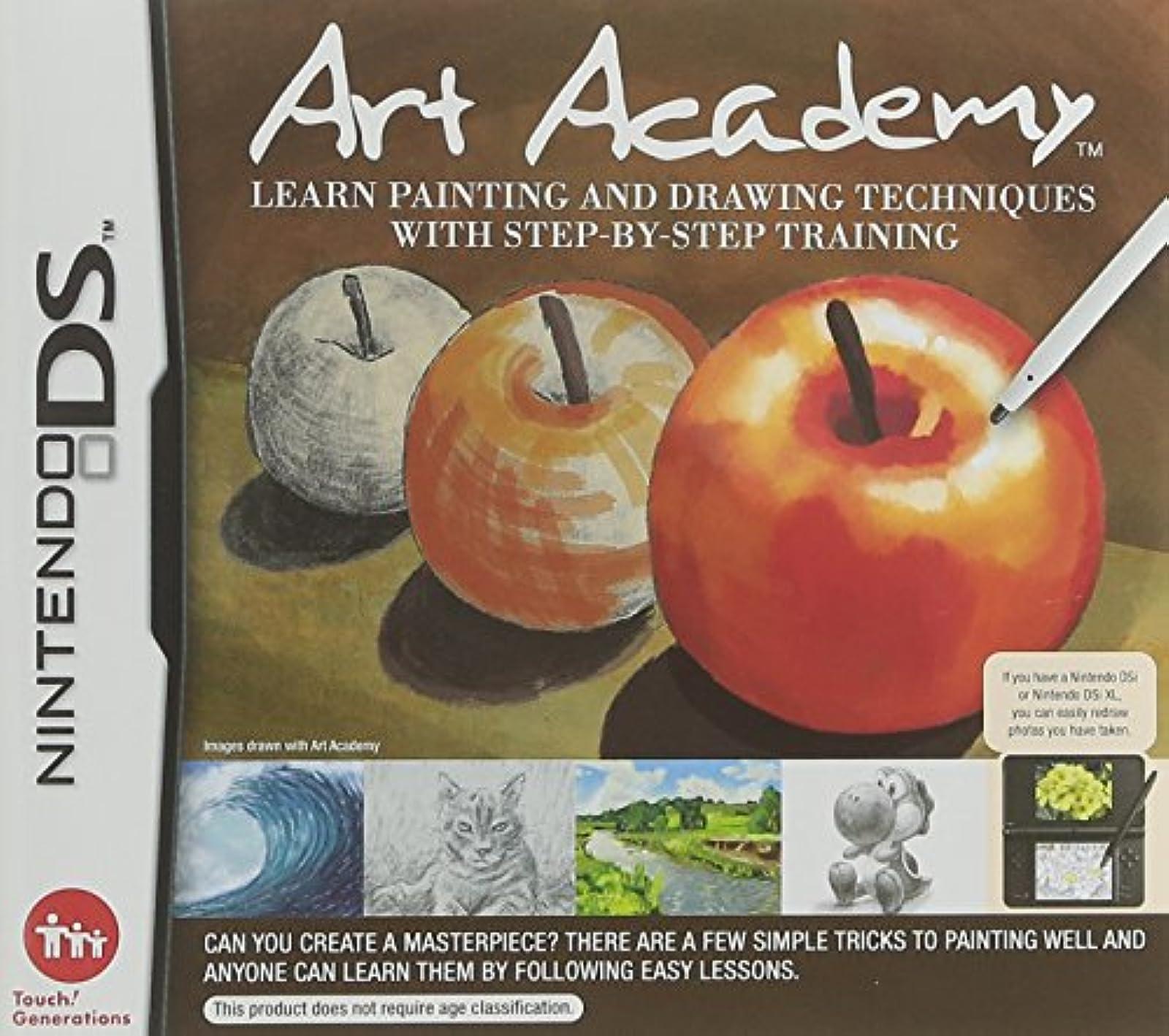Art Academy For Nintendo DS DSi 3DS 2DS