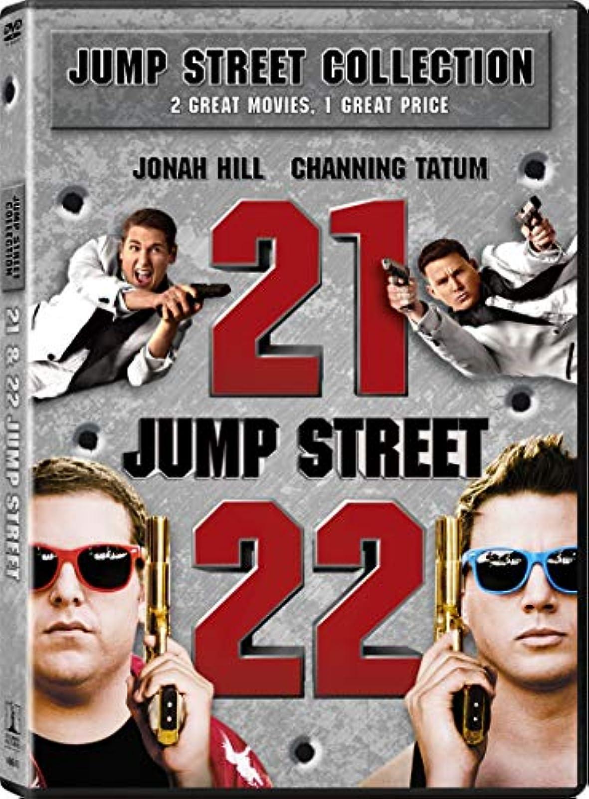21 Jump Street 2012 / 22 Jump Street Vol On DVD With Tatum Channing Mystery