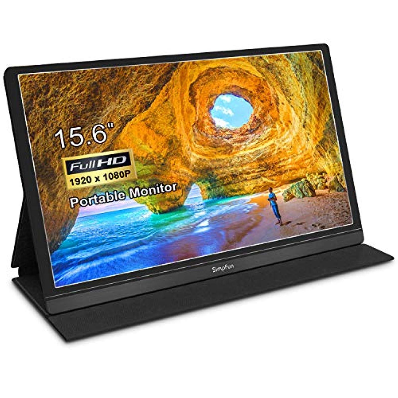 Portable Monitor 15.6 Inch Gaming Display Second Screen 1080P IPS Computer Gamin