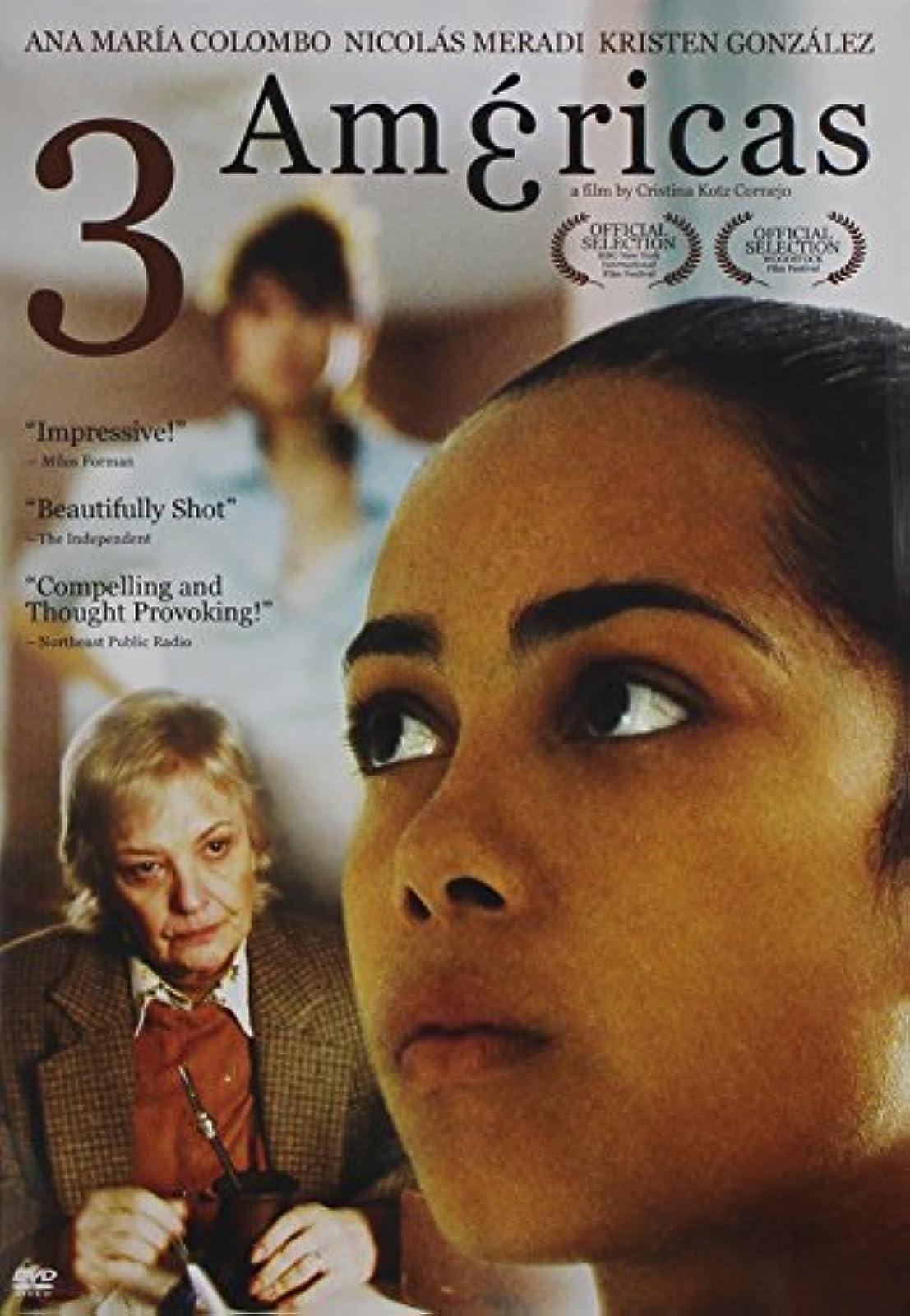 3 Americas On DVD With Gilberto Arribas