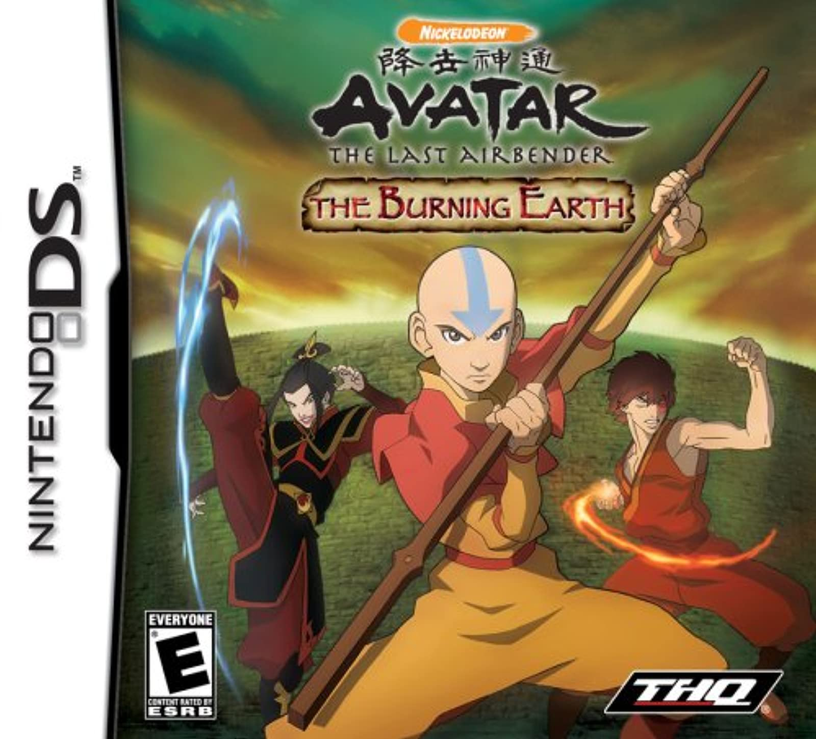 Avatar: The Last Airbender The Burning Earth For Nintendo DS DSi 3DS