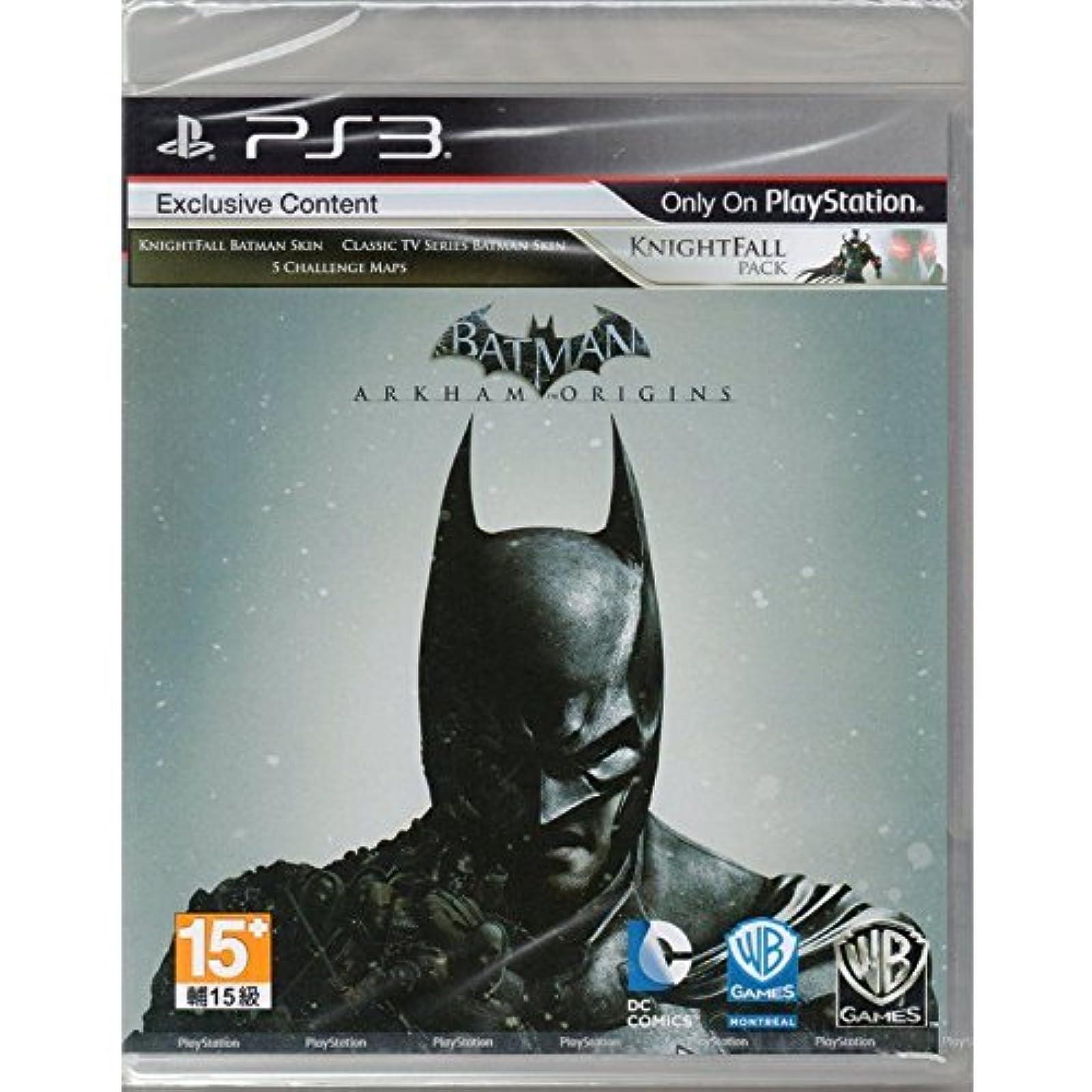 Batman: Arkham Origins Knightfall Game For PlayStation PS3