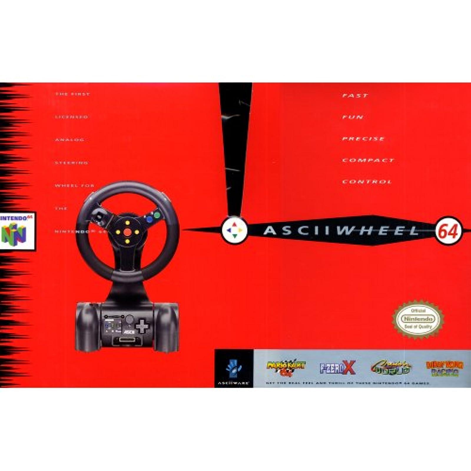 Ascii Wheel For N64 Nintendo