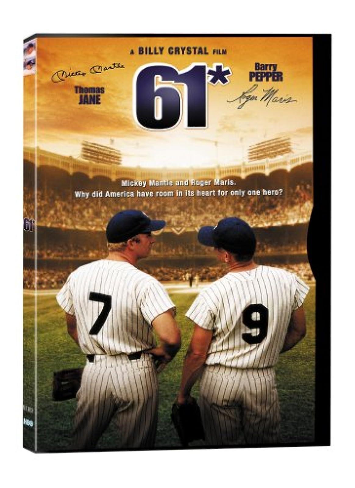 61* DVD On DVD With Thomas Jane