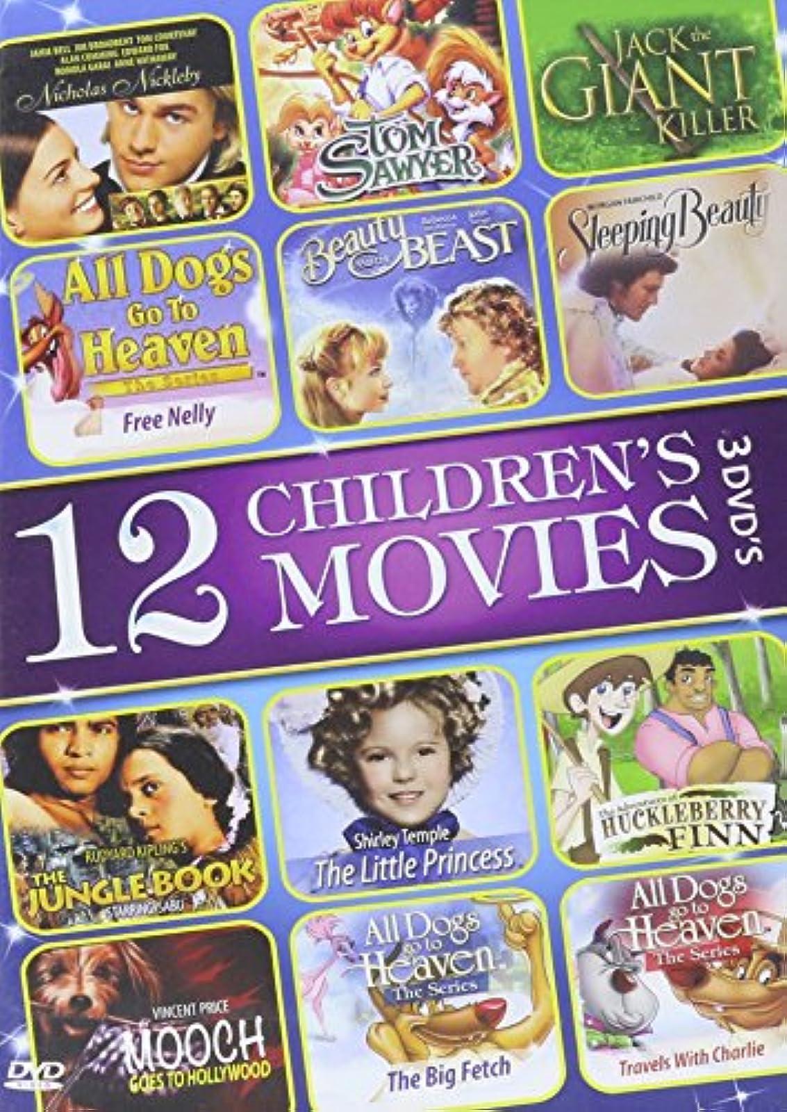 12 Children's Movie Collection On DVD