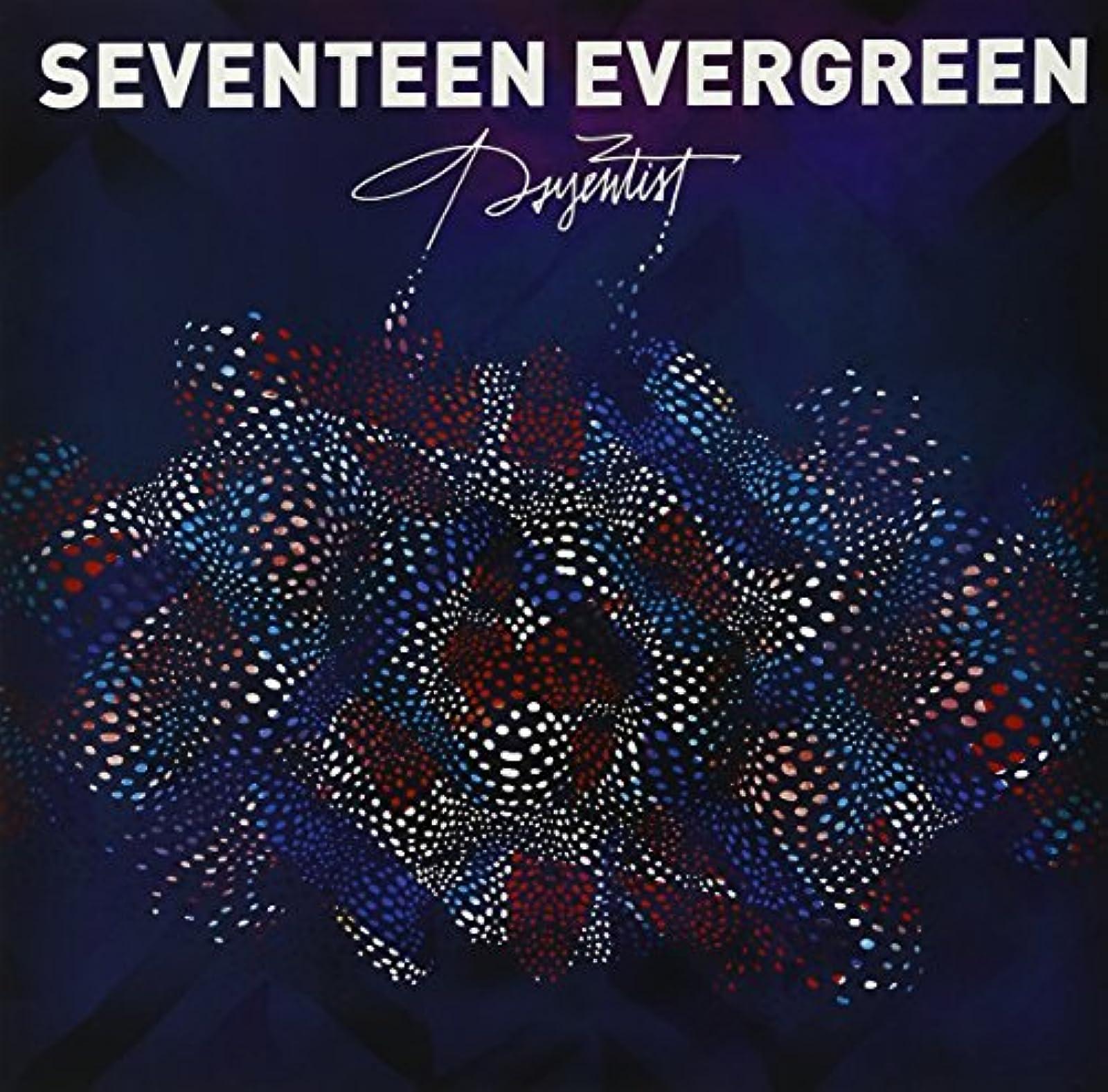 Psyentist On Vinyl Record By Seventeen Evergreen