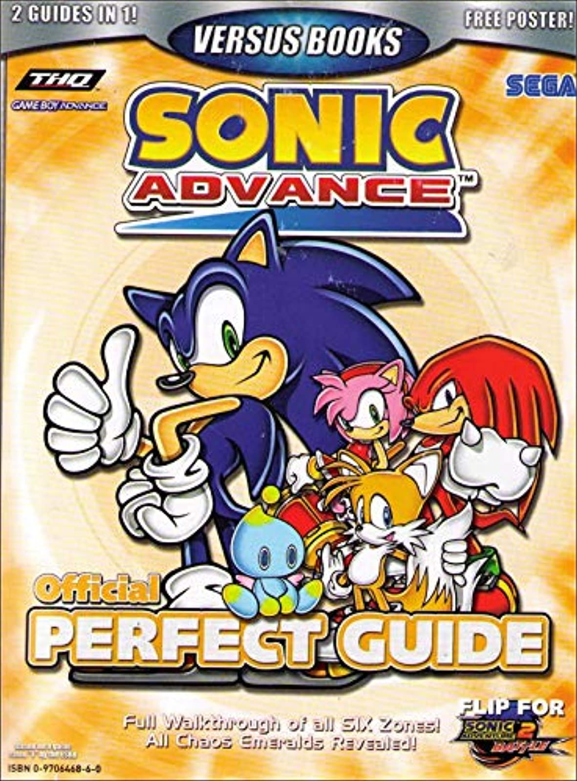 Sonic Advance Sonic Adventure 2 Battle Official Perfect Guide Strategy Guide